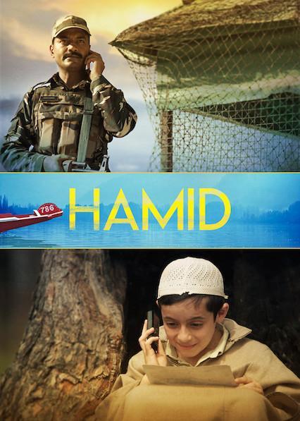 Хамид  (2018).