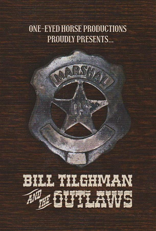 Билл Тилман и бандиты / Bill Tilghman and the Outlaws 2019