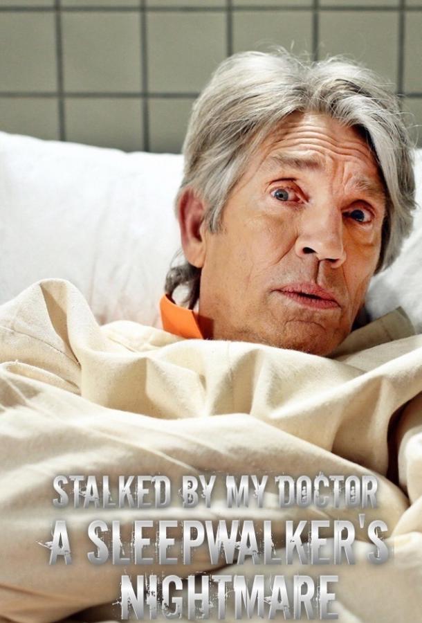 Преследуемая своим врачом: кошмар лунатика  (2019).