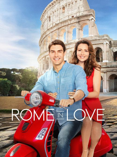 Из Рима с любовью / Rome in Love 2019