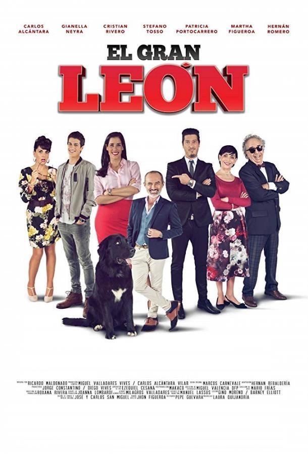 Леон / El gran Leon (2018)
