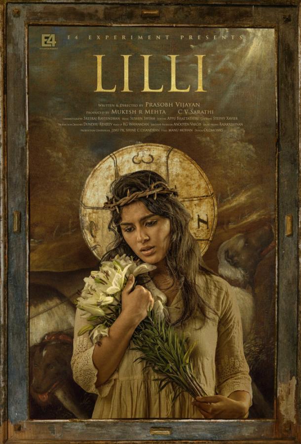 Лилли / Lilli (2018)