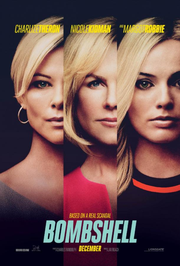 Бомба / Скандал / Bombshell (2019)