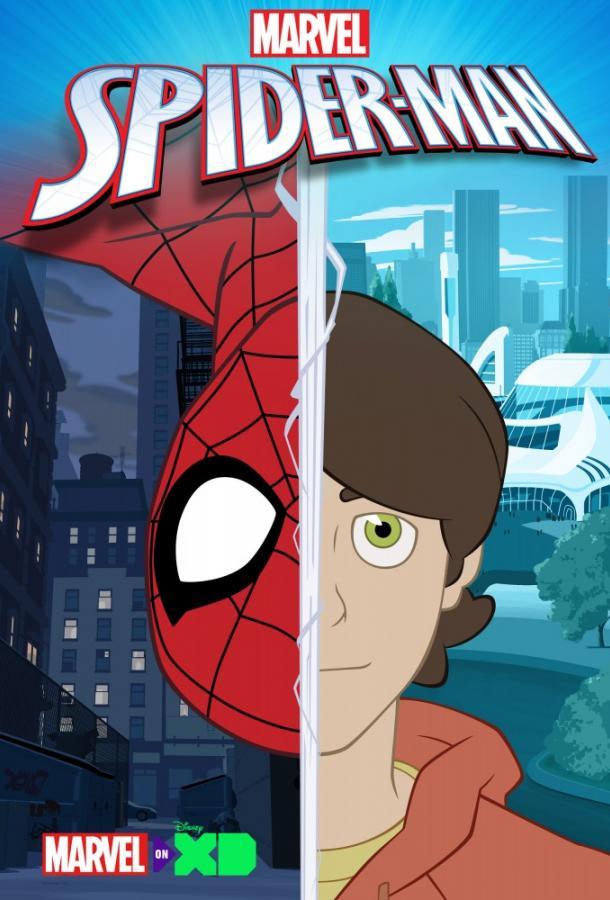 Человек-паук / Marvel's Spider-Man 2017 3 сезон 8 серия