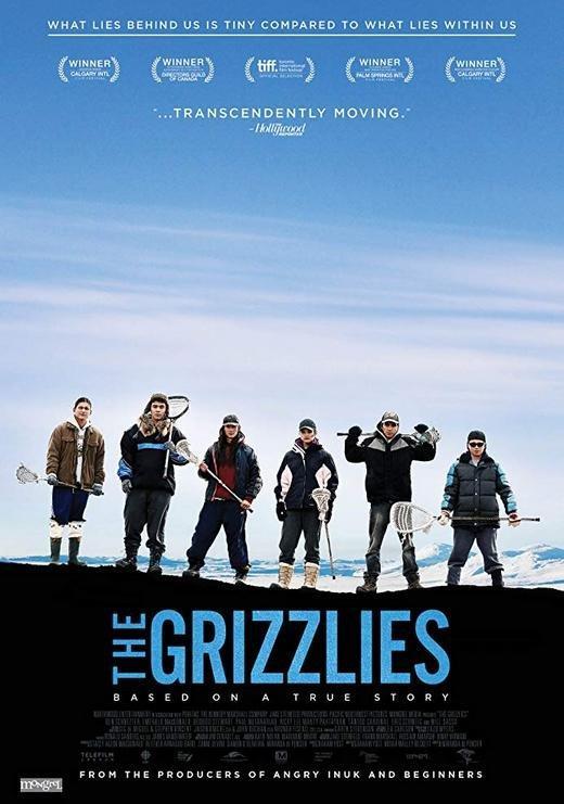 Гризли / The Grizzlies (2018)