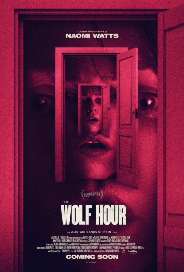 Час волка  (2019).