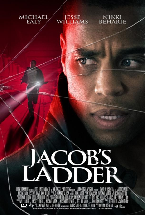 Лестница Иакова  (2019).