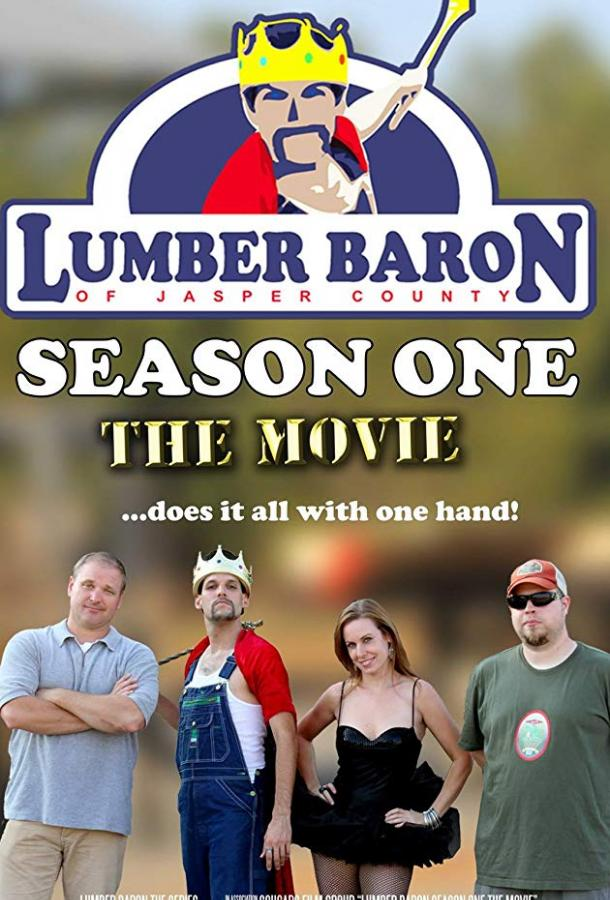 Лесной Барон, сезон первый / Lumber Baron Season One the Movie (2018)