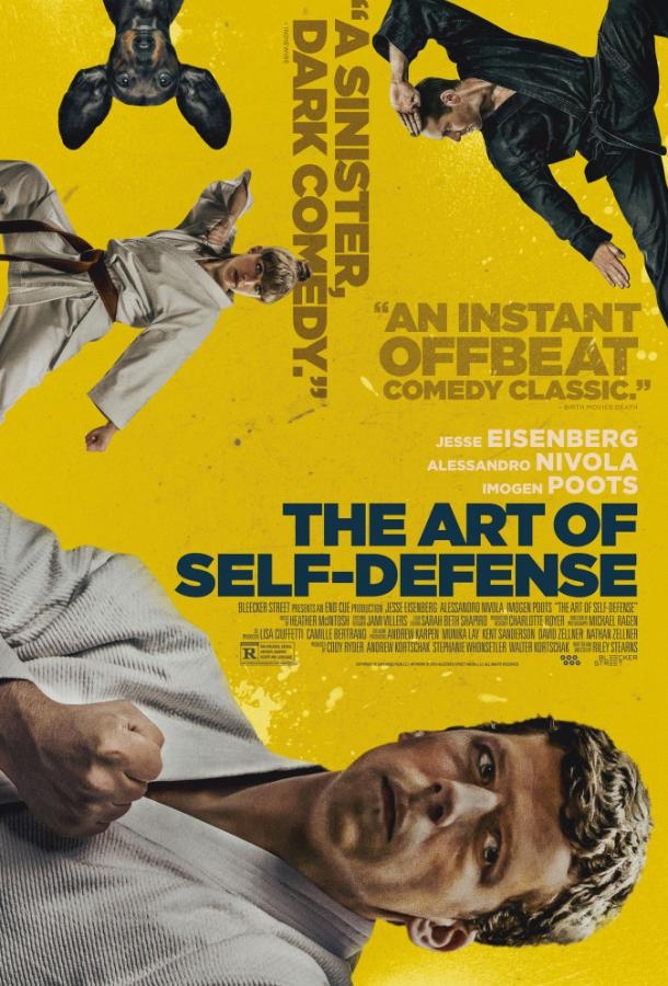 Искусство самообороны / The Art of Self-Defense  2019
