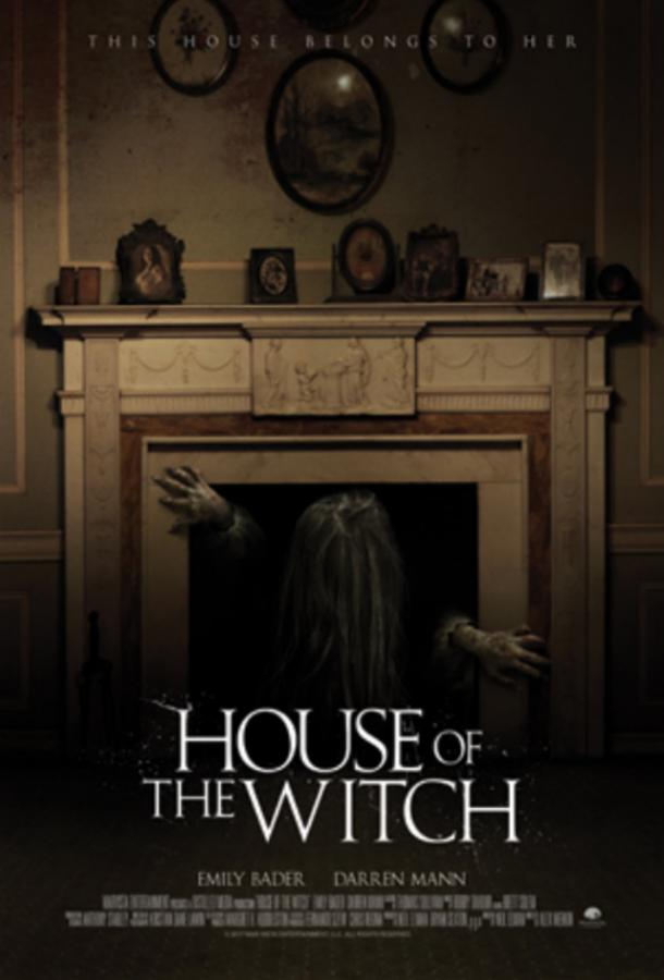 Дом ведьмы (ТВ)
