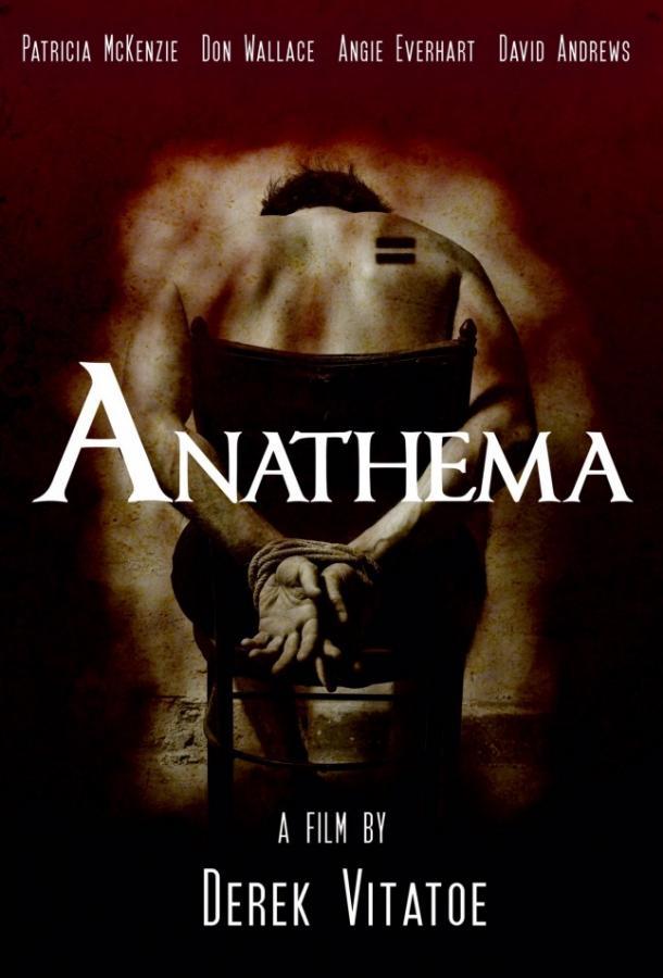Анафема / Anathema (2018)