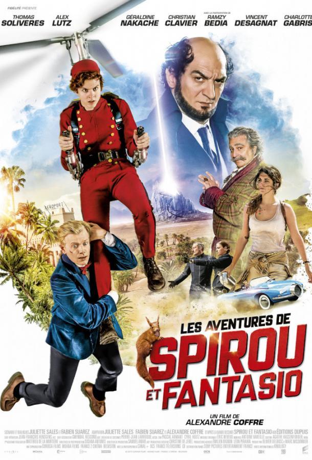 Приключения Спиру и Фантазио / Les aventures de Spirou et Fantasio (2018)