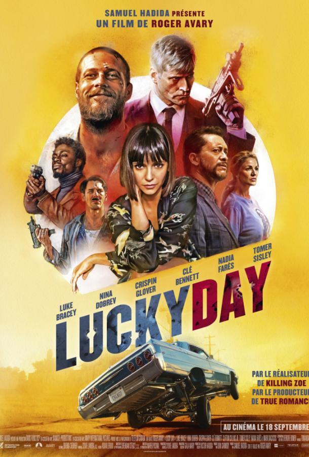 Киллер по вызову / Lucky Day 2019