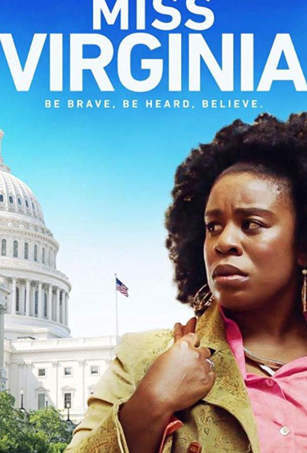 Мисс Вирджиния  (2019).
