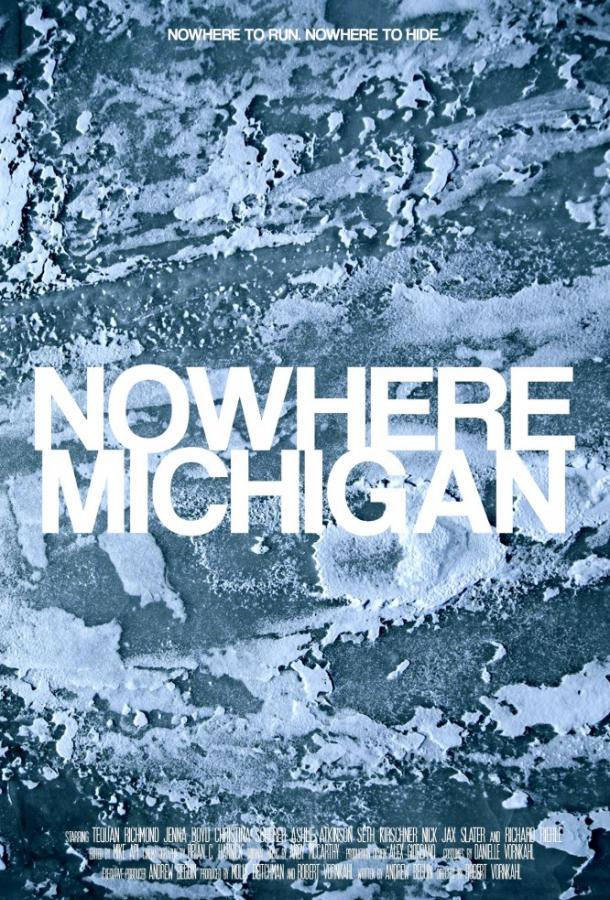 Нигде, Мичиган