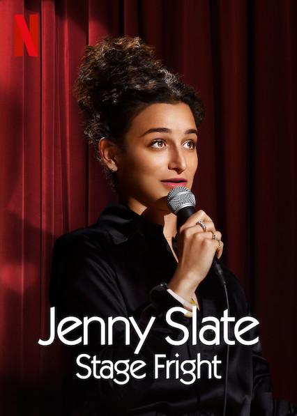 Дженни Слейт: Боязнь сцены  (2019).