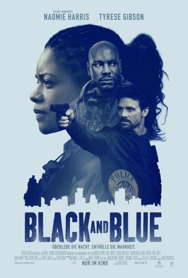 Чёрный и синий  (2019).