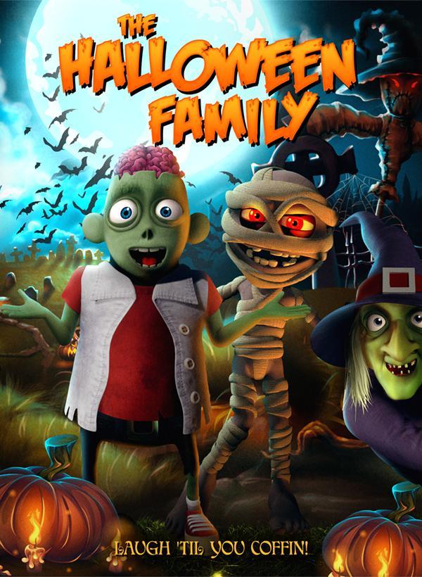 Хэллоуинская семейка  (2019).