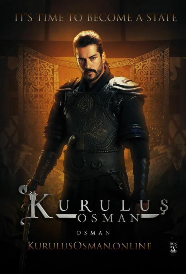 Основание Осман / Kurulus: Osman 2019