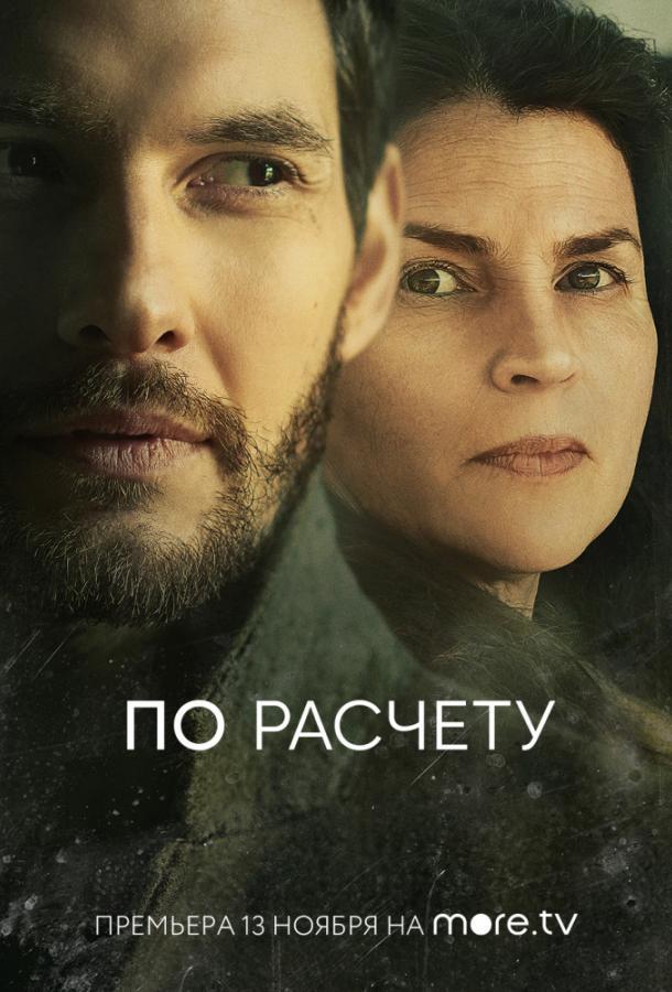 По расчету (2019)