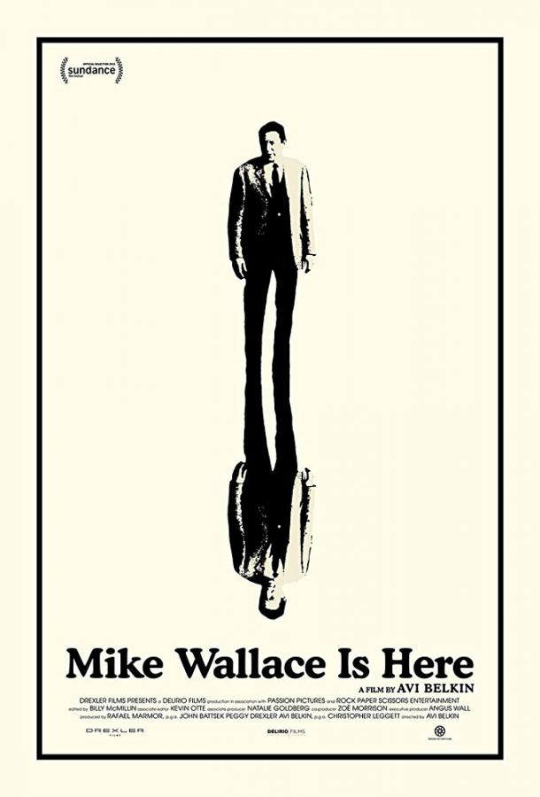 С вами Майк Уоллес  (2019).