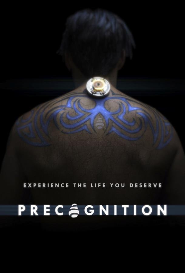 Предвидение / Precognition 2018