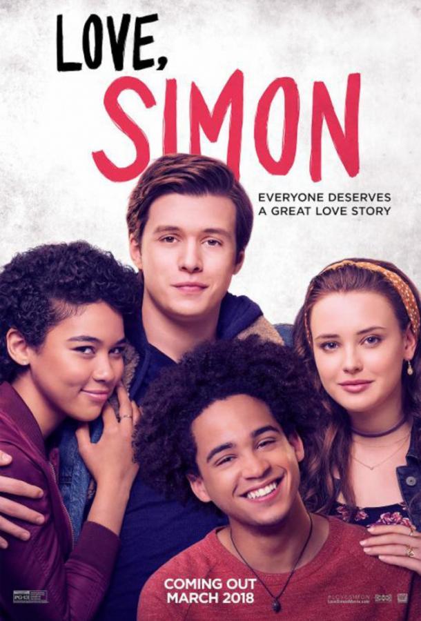 С любовью, Саймон  (2018).