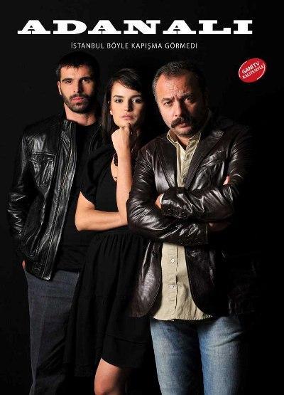 Аданали (2008)