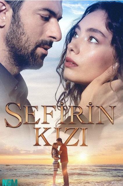 Дочь посла / Sefirin Kizi (2019)