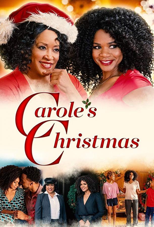 Рождество Кэрол  (2019).