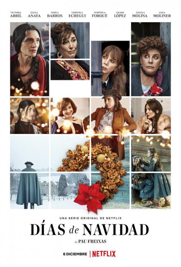 Рождественские дни  (2019) 1 сезон 3 серия.