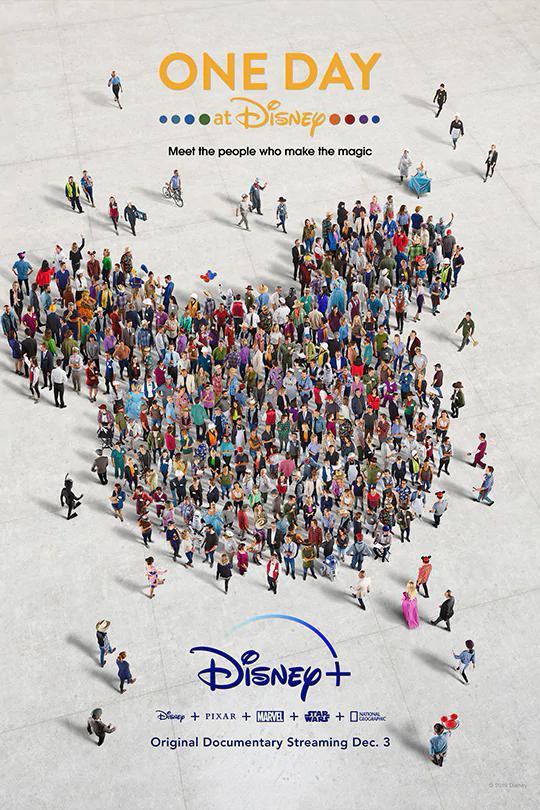 Один день в Disney
