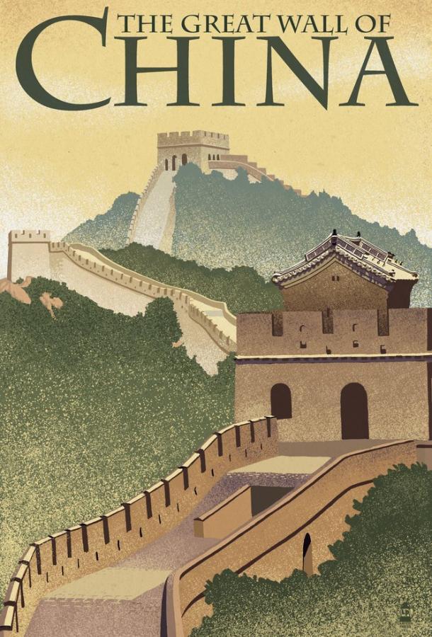 National Geographic. Великая Китайская стена