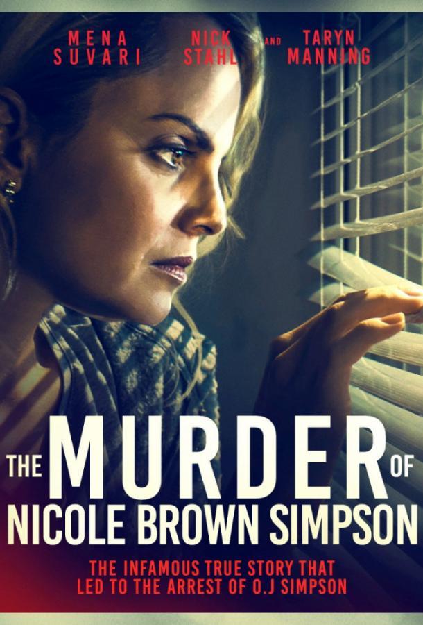 Убийство Николь Браун Симпсон  (2019).