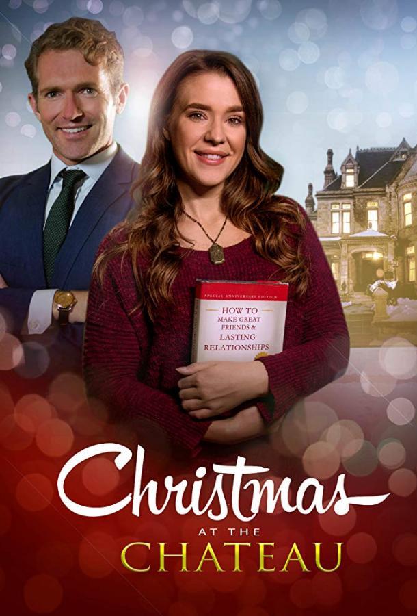 Рождество в замке  (2019).
