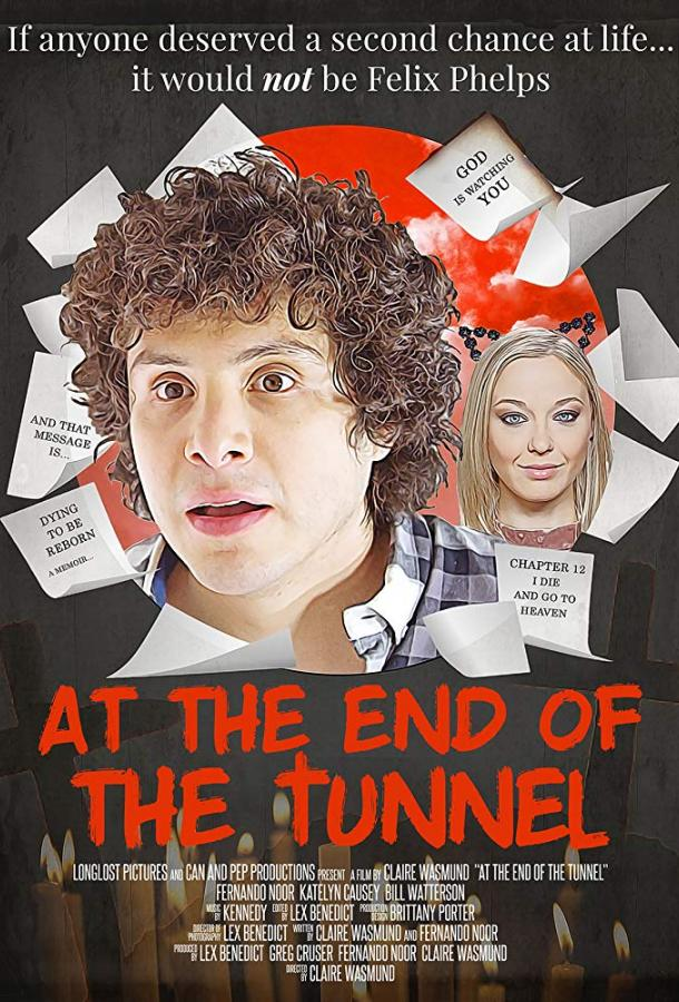 В конце туннеля / At the End of the Tunnel (2018)