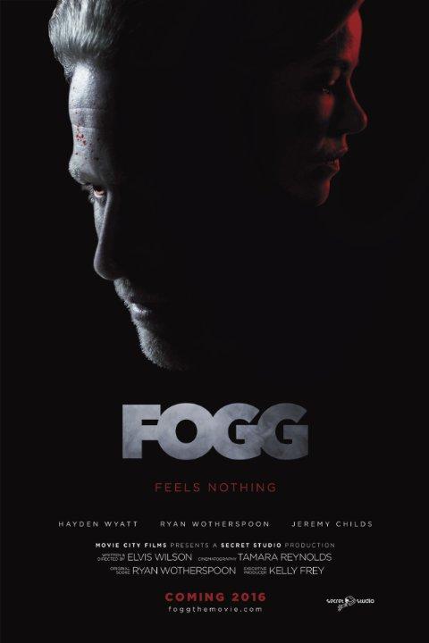 Фогг (2018)
