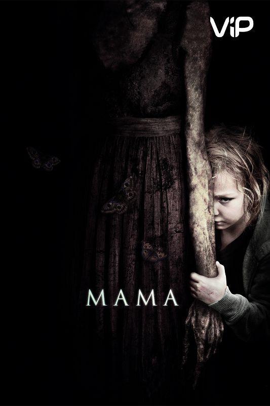 Мама фильм (2013)