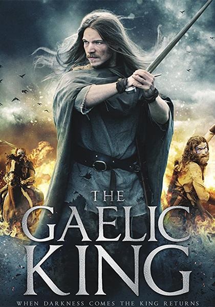 Гэльский король (2017)