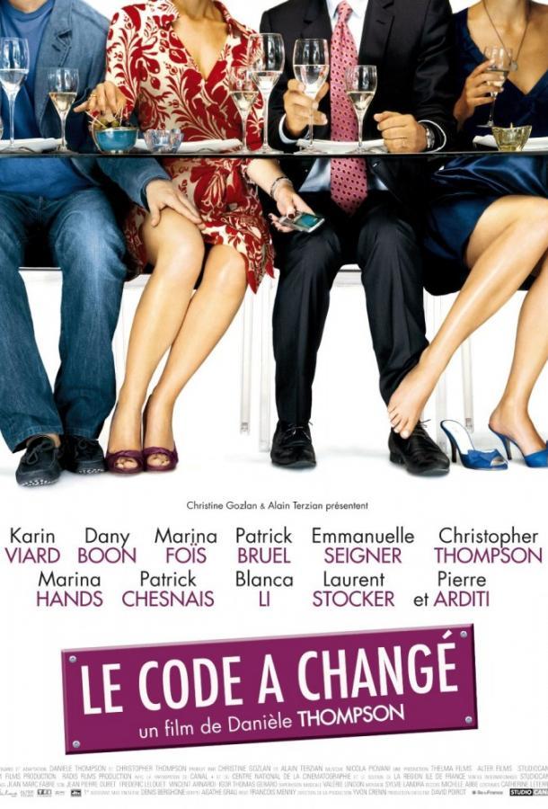Код изменился / Le code a changé (2009)