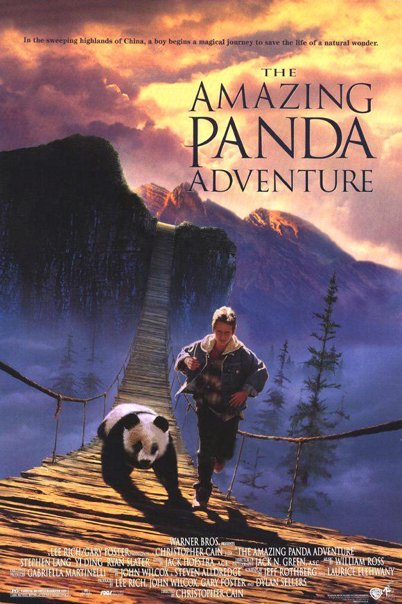Удивительное приключение панды (1995)