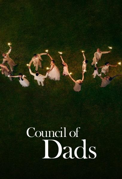 Совет отцов / Council of Dads (2020)