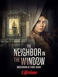 Соседка в окне  (2020).