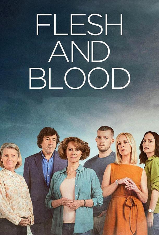 Плоть и кровь  (2020) 1 сезон 4 серия.