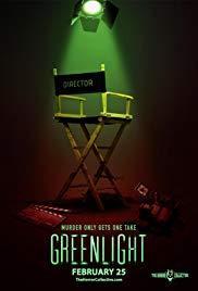 Зеленый свет  (2019).