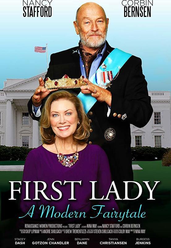 Первая леди  (2020).