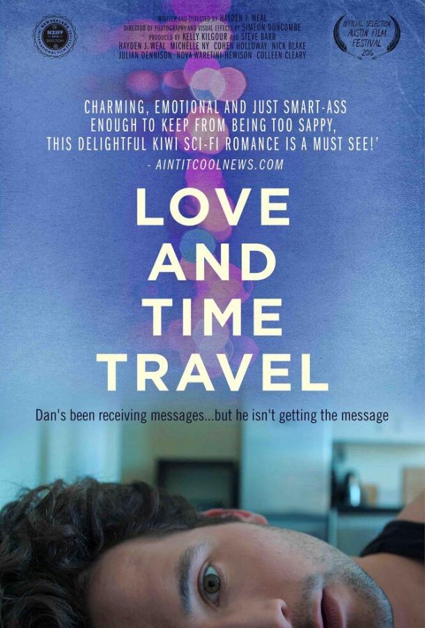 Любовь и путешествия во времени (2016)