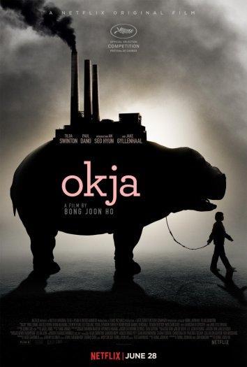 Окча  (2017).