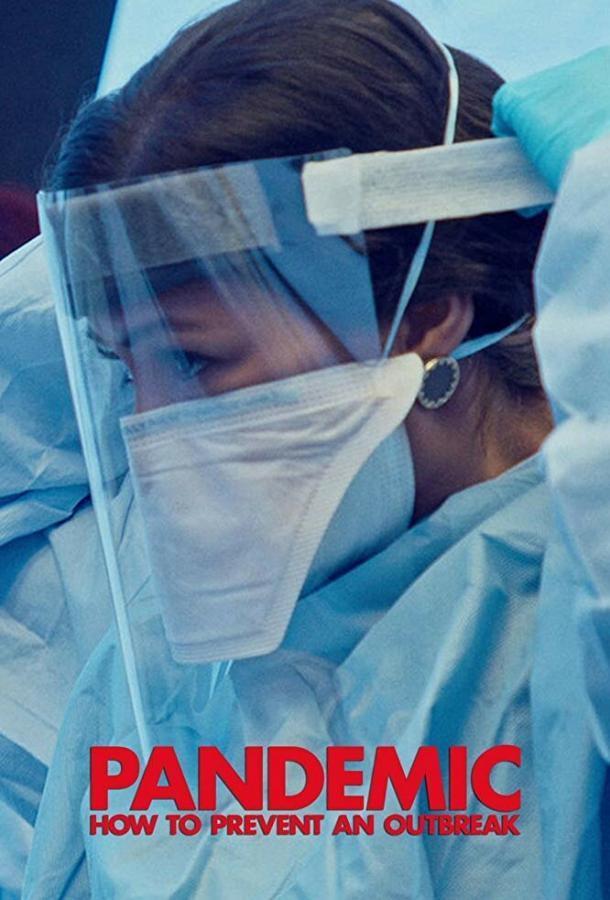 Пандемия: Как предотвратить распространение  (2020) 1 сезон 6 серия.