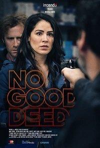 Ни одно доброе дело не остается безнаказанным / No Good Deed (2020)